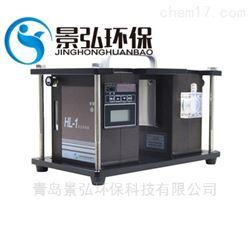 HL-1型智能大气采样器有毒气体检测