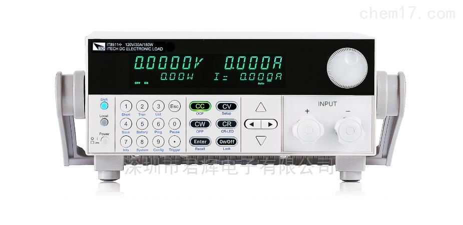 IT8500+系列可编程直流电子负载