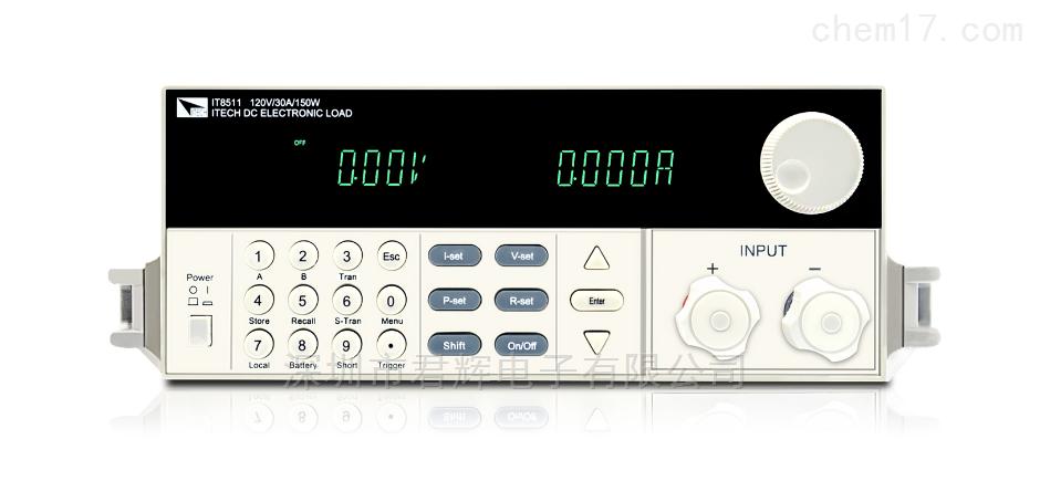 IT8500系列可编程直流电子负载