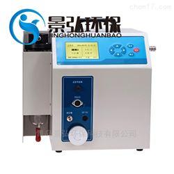 GH-2030型粉尘颗粒物测试仪烟尘测试校准仪