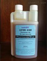 LUYOR-6300水性检漏剂/紫外
