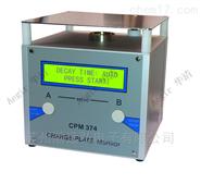 德國進口CPM374離子風扇平板測試儀