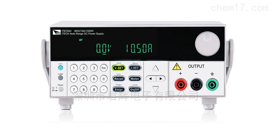 IT6700H系列宽范围高压可编程直流电源