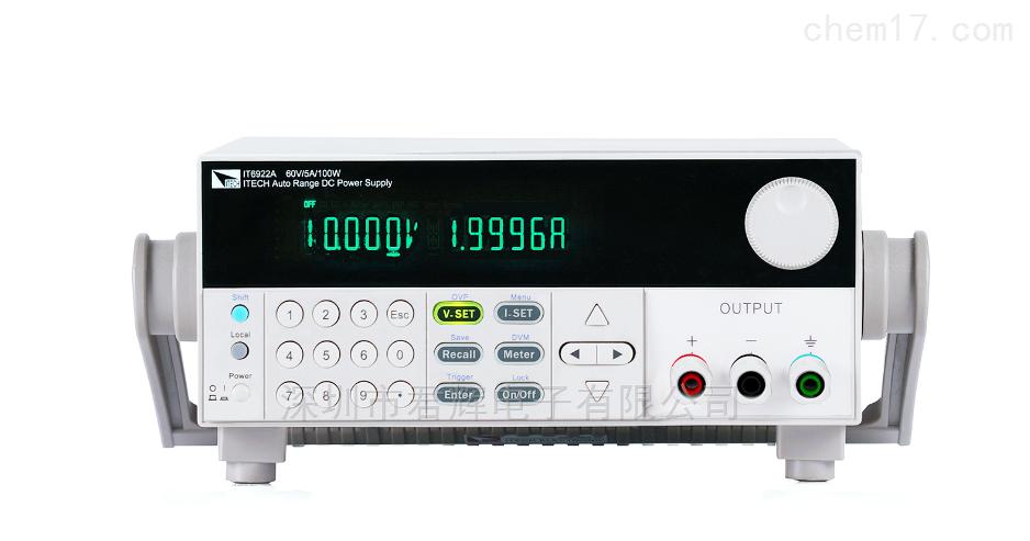 IT6900A系列宽范围可编程直流电源