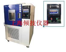 试验箱测试建材恒温恒湿试验箱