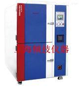 测试材料冷热冲击试验机