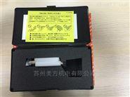 三豐粗糙度儀SJ-210專用測針178-390