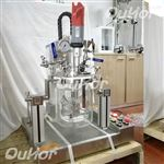 AIR-5S实验室真空均质乳化反应釜恒温乳化器