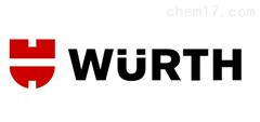 伍尔特扭矩扳手提供多样产品供应