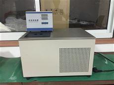 DCW-101515L卧式低温恒温槽