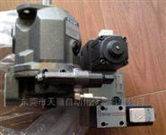 ATOS变量轴向柱塞泵PVPC-C-3029/1D