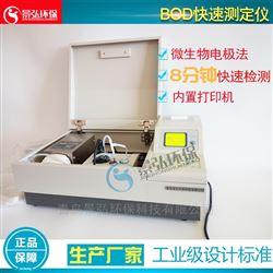 JH-50BOD溶解氧检测仪压差bod测量仪
