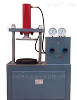 FM-1水暖阀门试验台
