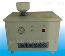 YBS-1石膏保水率试验仪