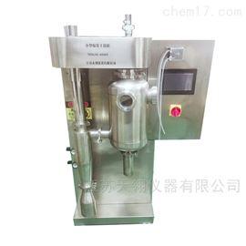 TENLIN-6000Y小型喷雾干燥机厂家