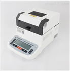 VM-5S藥品VM-5S鹵素快速水分測定儀