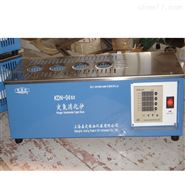 KDN-12SX消化炉 饲料电热消解仪