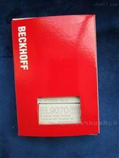 BECKHOFF倍福EL9070模块