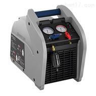 博世罗宾耐尔Robinair Vortex制冷剂回收机