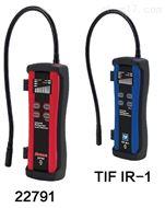 TIFIR-1美国TIF 22791便携式制冷剂检漏仪