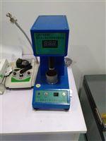 土工数显液塑限联合测定仪价格