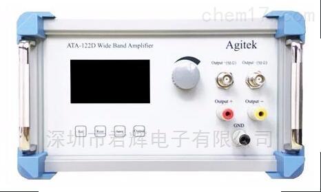 宽带功率放大器ATA-122D