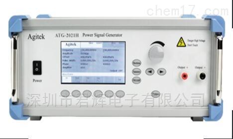 功率信号源ATG-2021H