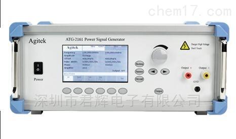 功率信号源ATG-2161