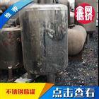 二手不锈钢储罐价格低