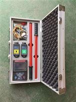 优质-10KV 35KV 高压无线核相仪