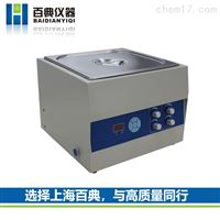 EMS-40恒温磁力搅拌水浴槽