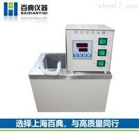 BTY-V10台式恒温油槽