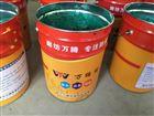 酚醛環氧型乙烯基樹脂鱗片膠泥