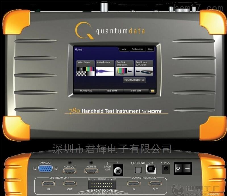 美国(昆腾)780多功能HDMI视频信号发生器