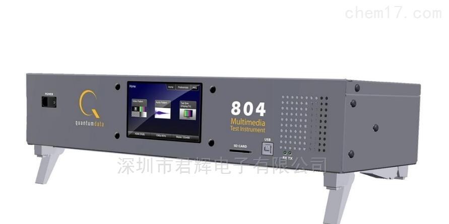 供应美国昆腾804/804A HDMI视频信号发生器