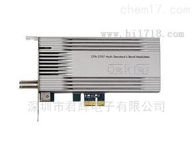DTA-2107数字卫星调制卡