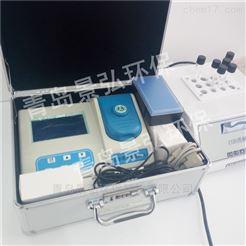 JH-TNZ200氮含量測定儀氨氮測定裝置總氮分析儀