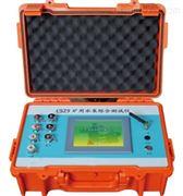 矿用水泵综合测试仪