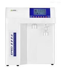Plus-E2实验室超纯水系统