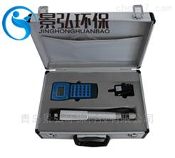 JHF-1000型手持式智能粉尘测试仪粉尘浓度仪使用