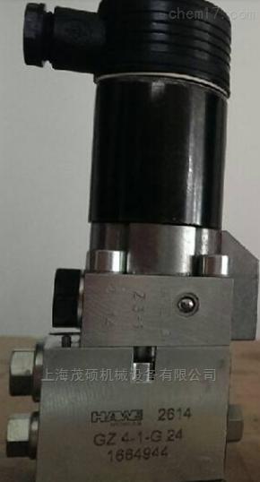 哈威电磁阀HAWE德国原装