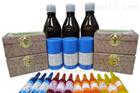 异味检验(纺织品/YW-1无色溶液)质控样品