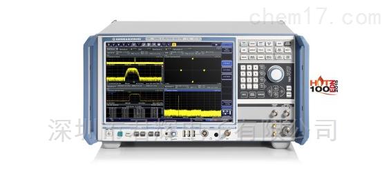 FSW信号及频谱分析仪