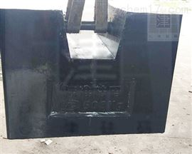 M12吨锁形砝码/2000kg手提砝码/方块砝码出售