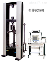 WDW-50脚手架扣件万能试验机