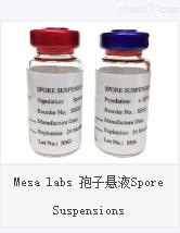 康晨希特价供应MESALABS生物指示剂
