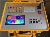 升级版电感电容测试仪