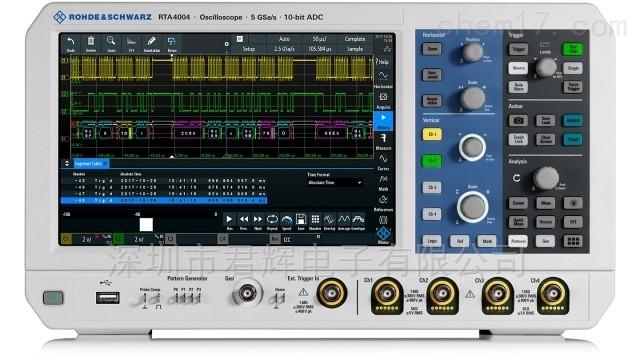 RTA4000示波器