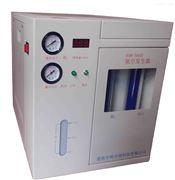 气相色谱仪氢空发生器