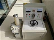 3KVA/50KV工频试验交流变压器